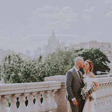 Wedding photographer Darya Troshina (deartroshina). Photo of 26.08.2018