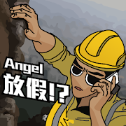 App Icon for 地盤佬江湖 V2 WhatsApp 貼圖 App in Hong Kong Play Store