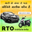 RTO Vehicle Information - Vehicle Owner Details icon