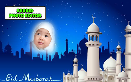 Bakrid Mubarak Photo Frames for PC-Windows 7,8,10 and Mac apk screenshot 2