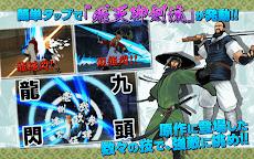 るろうに剣心-明治剣客浪漫譚- 剣劇絢爛のおすすめ画像3
