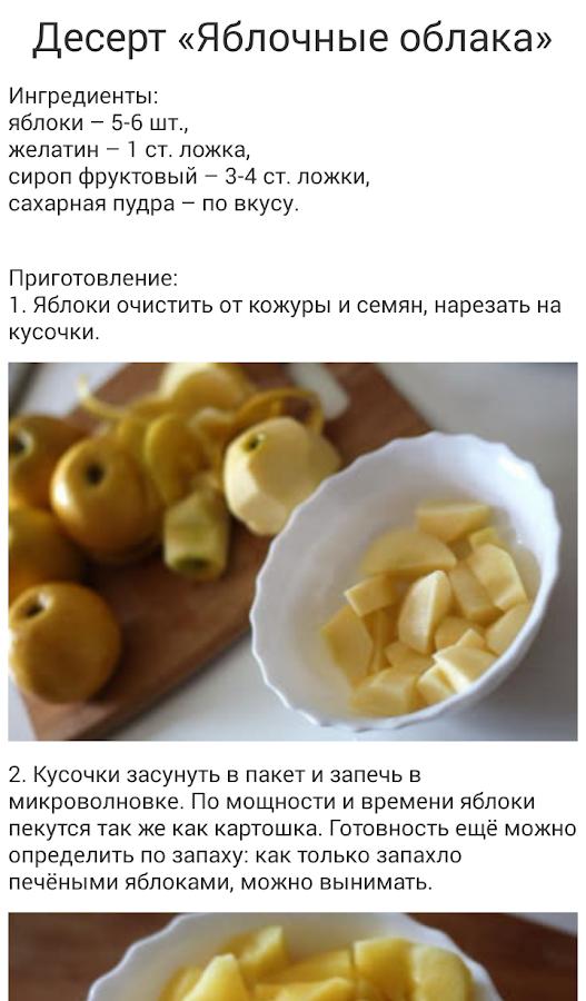 Блюдо из кижуча в духовке
