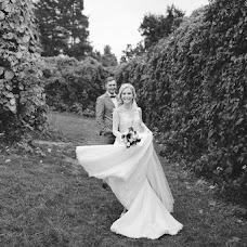 Wedding photographer Evgeniy Zavgorodniy (Zavgorodniycom). Photo of 15.01.2018