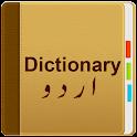 English Urdu Dictionary Free icon