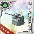 65mm/64単装速射砲改