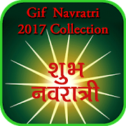 Gif Happy Navratri 2017 Collection