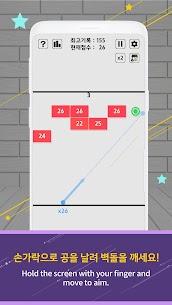 Swipe Brick Breaker 1.4.17 Android Mod + APK + Data 1