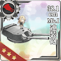 38.1cm Mk.I連装砲