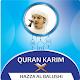 Hazza AlBalushi Quran Offline Download for PC Windows 10/8/7