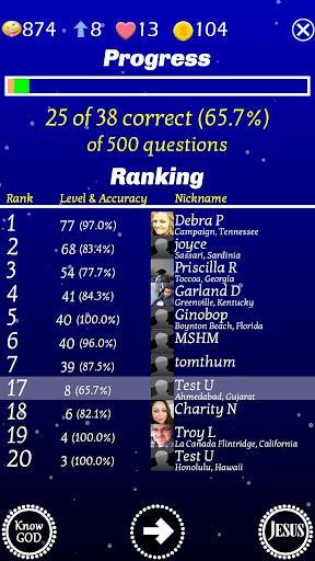 Play The Jesus Bible Trivia Challenge Quiz Game 1.43 screenshots 4