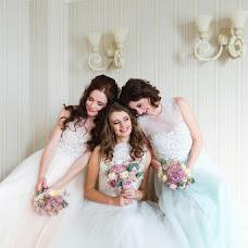 Wedding photographer Polina Zayceva (zaytsevapolina). Photo of 04.01.2017