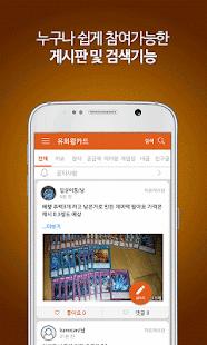 유희왕카드 매니아 - náhled