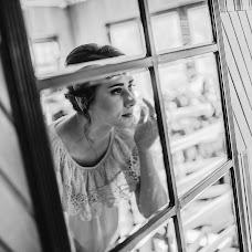 Wedding photographer Magdalena Czerkies (magdalenaczerki). Photo of 18.09.2017