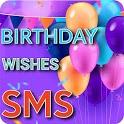 শুভ জন্মদিনের এসএমএস  ২০২০Happy Birthday sms-2020 icon