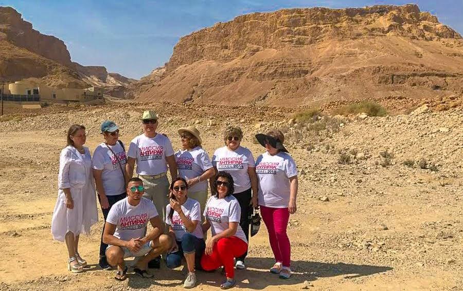 Экскурсия на Мертвое море с группой работников фирмы. Отзыв.