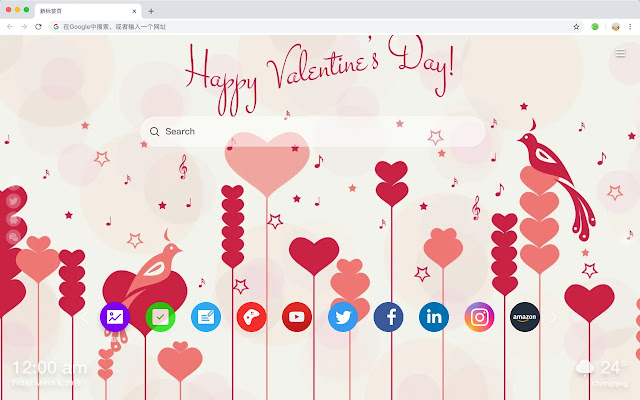 Valentine Love HD New Tab Romance Theme
