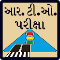 RTO Exam in Gujarati icon