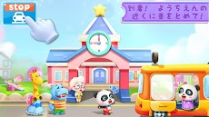 パンダの幼稚園バス-BabyBus 子ども・幼児向けのおすすめ画像3