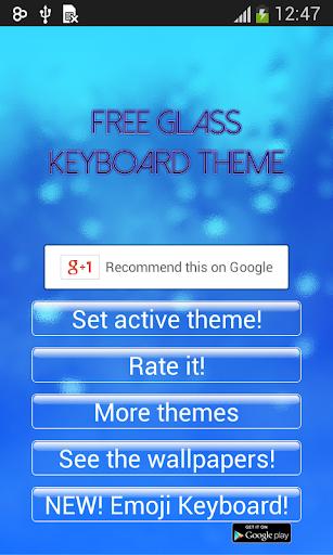 免費玻璃鍵盤主題