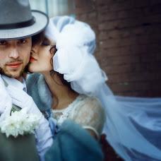 Wedding photographer Danuta Loyka (Danuta). Photo of 07.08.2015