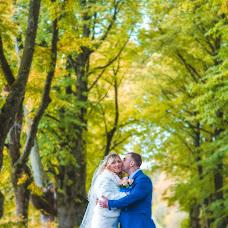Wedding photographer Zhora Oganisyan (ZhoraOganisyan). Photo of 15.10.2017