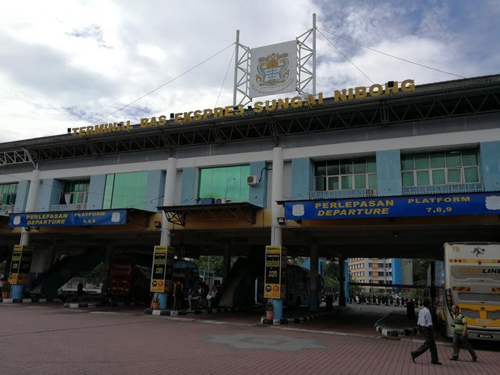 Stesen bas Sungai Nibong
