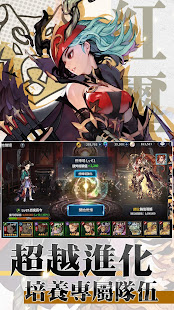 How to hack FINAL BLADE:英雄不滅,100日紀念 for android free