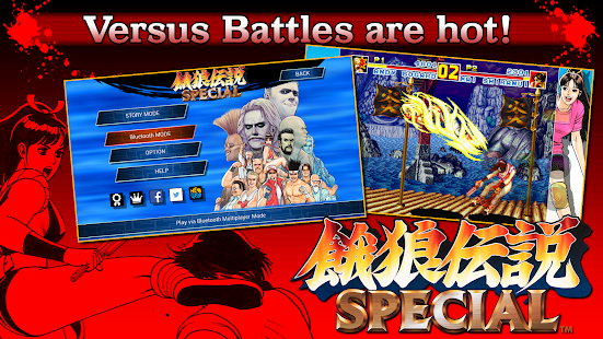 FATAL FURY SPECIAL - screenshot