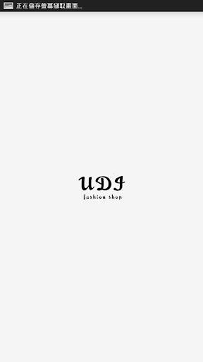 UDI fashion
