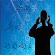 آذان for Android