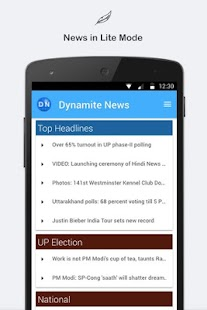 Dynamite News- screenshot thumbnail