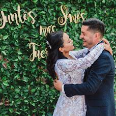 Fotógrafo de bodas Carlos Zambrano (carloszambrano). Foto del 26.07.2018