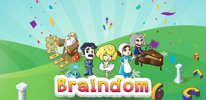 Braindom: Tricky Brain Puzzle, Mind Games, IQ Test