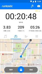 Runtastic 跑步訓練與紀錄運動 Screenshot