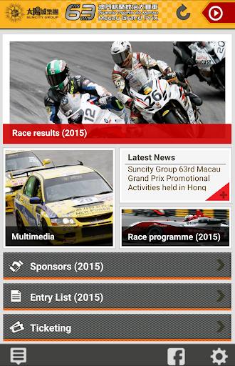 Macau GP mobile version
