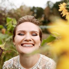 Wedding photographer Aleksandra Boeva (boeva). Photo of 25.12.2018
