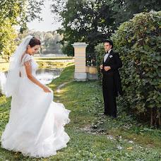 Wedding photographer Vladlena Polikarpova (Vladlenka). Photo of 18.09.2018