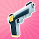 Gun Gang - Androidアプリ
