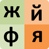 Bulgarian Alphabet for university students