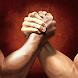 Arm Wrestling - Win The Opponent