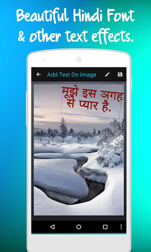 Text On Photo In Hindi