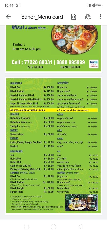 Shrimant Misal menu 2