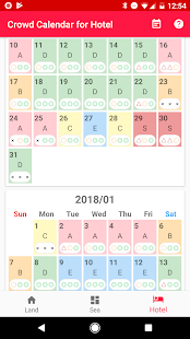 Crowd Calendar for TDR - náhled
