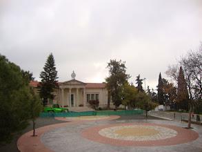 Photo: Schoolyard at Lefkara