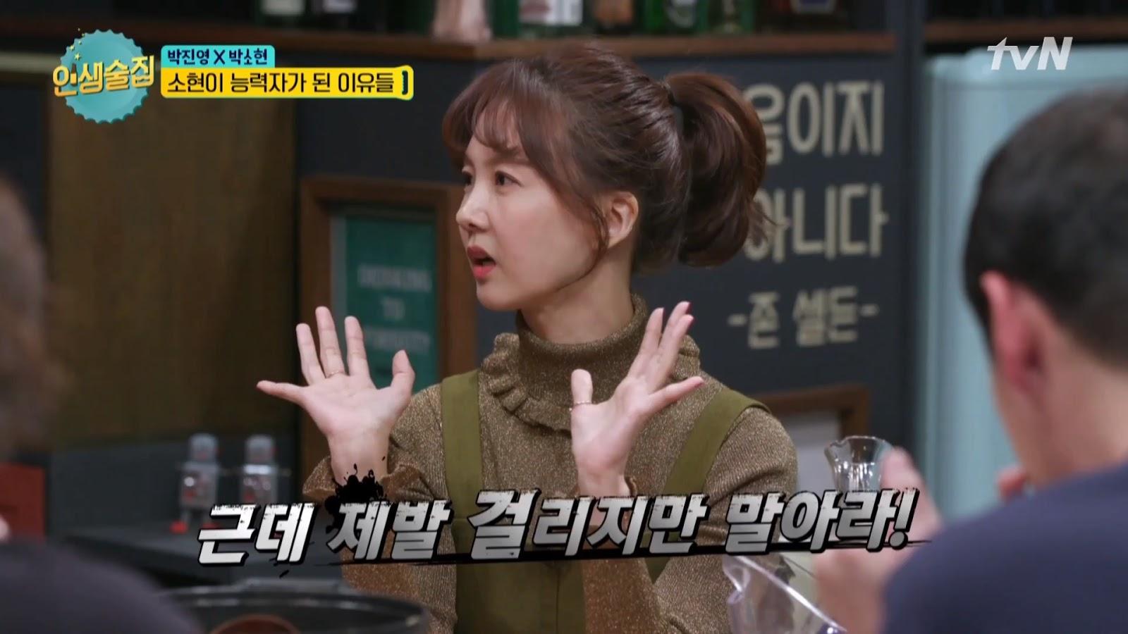 Kpop idols dating non celebrities