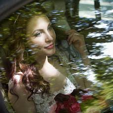 Wedding photographer Polina Laperu (laperoux). Photo of 03.08.2015