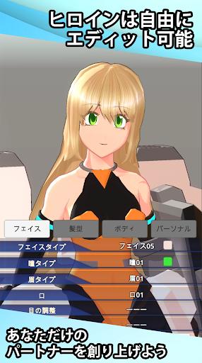 エレクトリアコード ElectriarCode ~新感覚フルオートAIアクションバトル~ apktreat screenshots 2