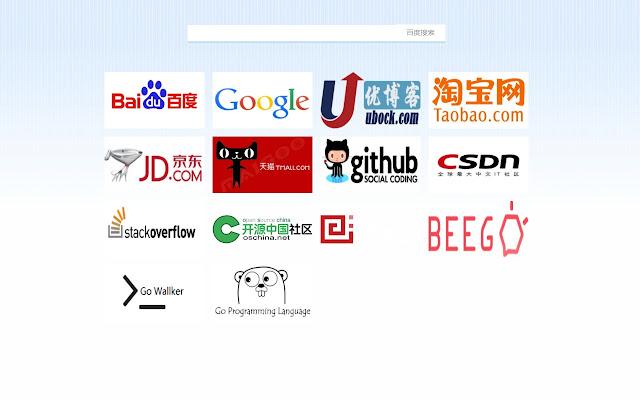 UBOCK Tab - 优博客标签启动页 简单 干净