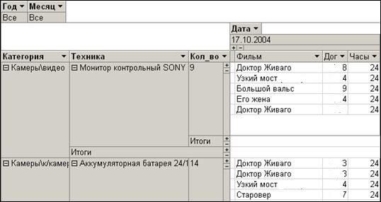 D:\01 Программы\0967 Аренда оборудования\!Публикация\0969 Аренда оборудования.files\image010.jpg