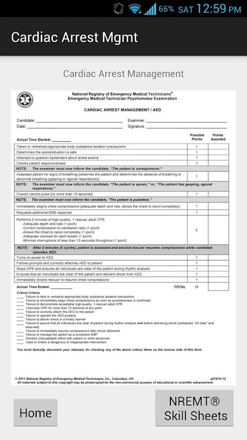 Free EMS, EMT and Paramedic Quiz